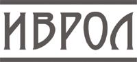ИВРОЛ